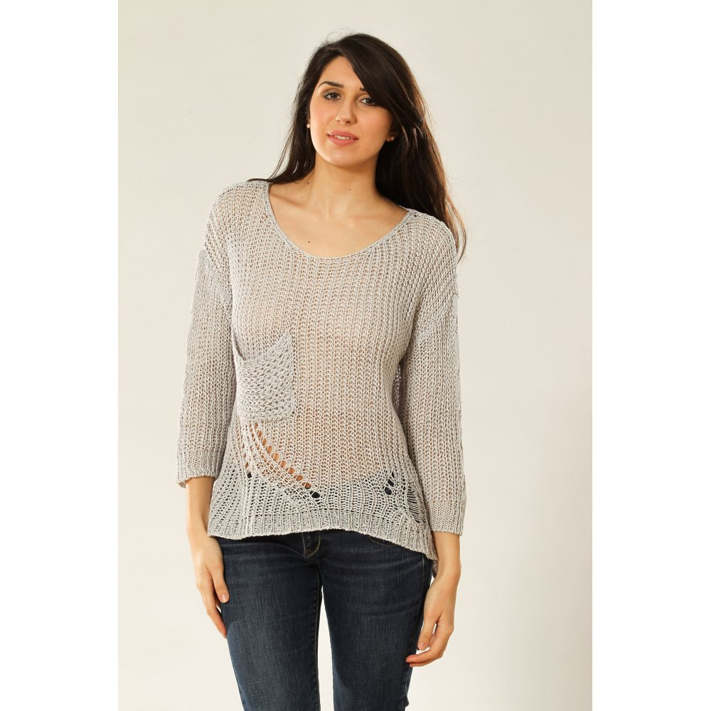 Loose Knit Pattern Cardigan - Taupe - Just £5